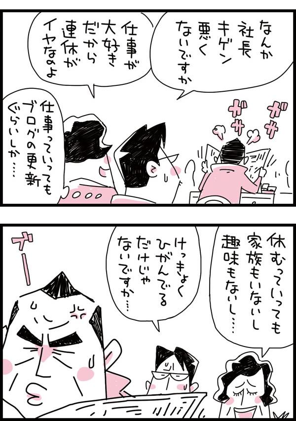 f:id:kensukesuzuki:20170428172128j:plain