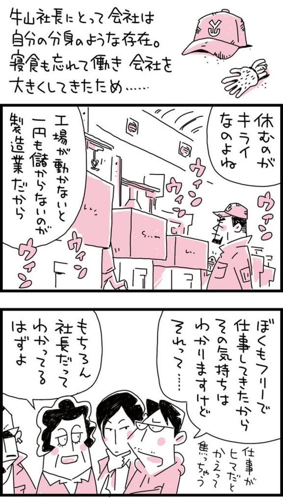 f:id:kensukesuzuki:20170428172136j:plain