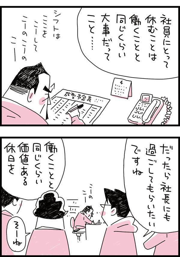 f:id:kensukesuzuki:20170428172155j:plain