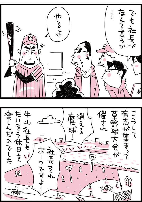 f:id:kensukesuzuki:20170428172221j:plain