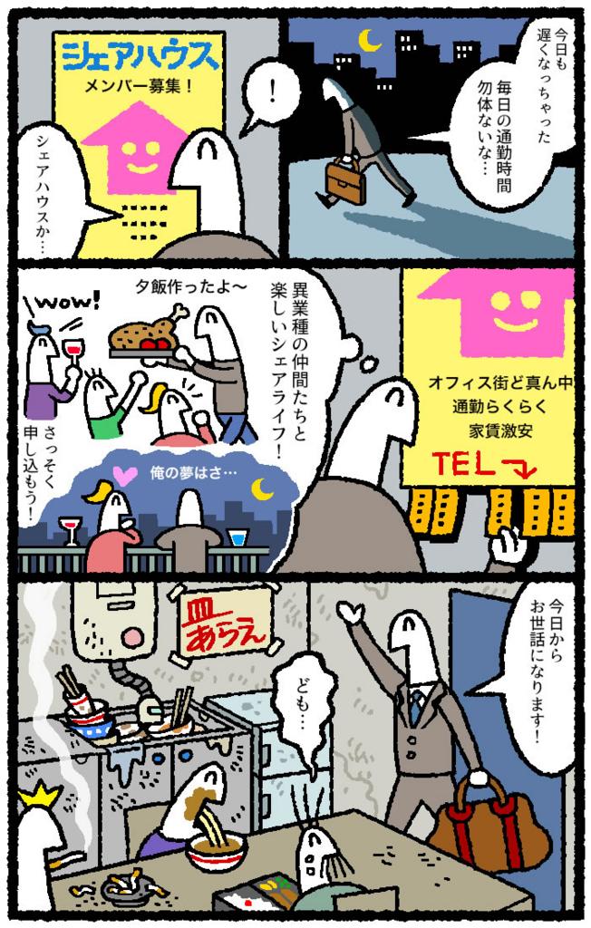 f:id:kensukesuzuki:20170511185058j:plain