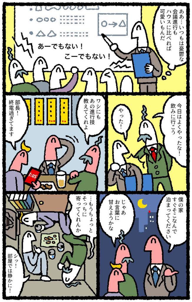 f:id:kensukesuzuki:20170511185145j:plain