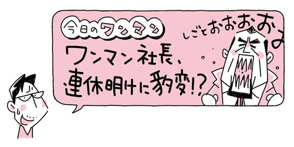 f:id:kensukesuzuki:20170518124647j:plain