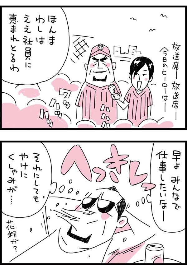 f:id:kensukesuzuki:20170518150403j:plain