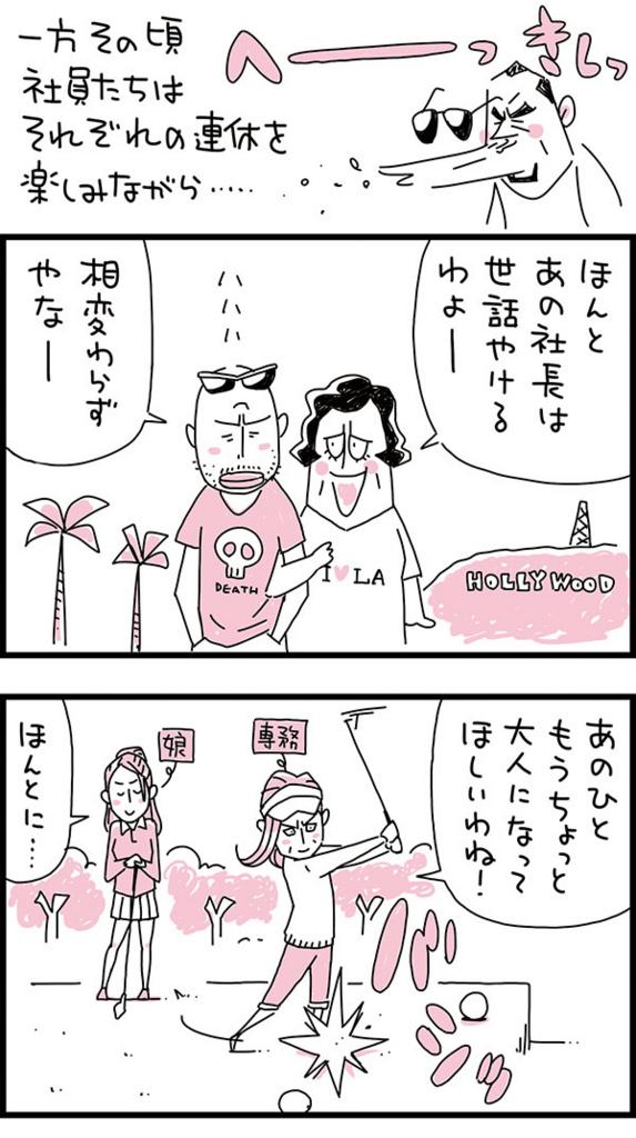 f:id:kensukesuzuki:20170518150411j:plain