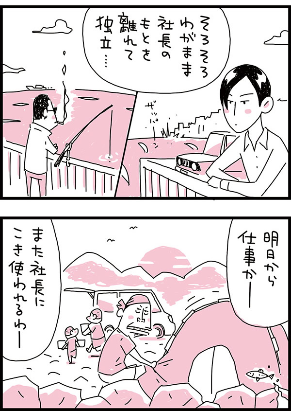 f:id:kensukesuzuki:20170518150420j:plain