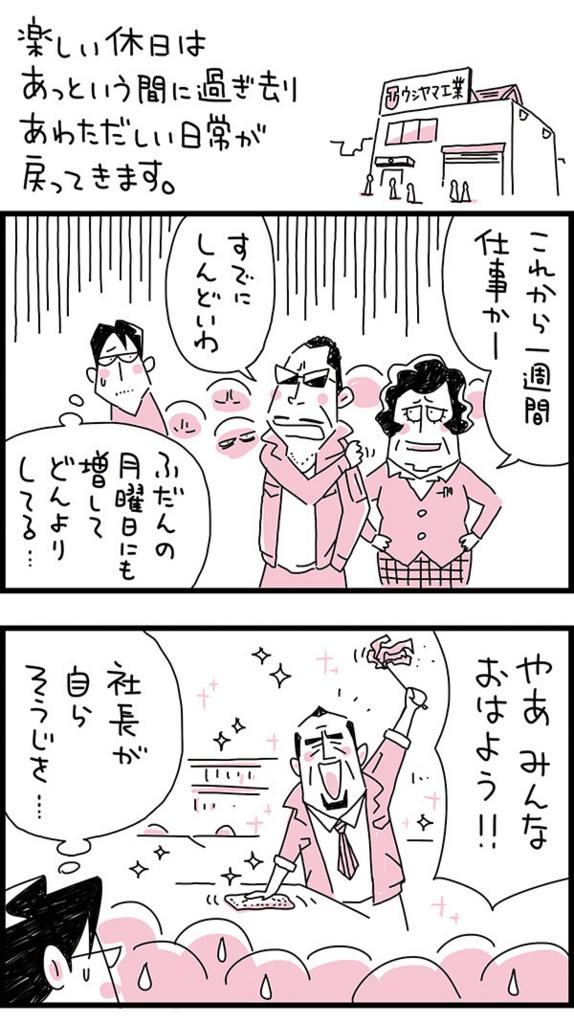 f:id:kensukesuzuki:20170518150432j:plain