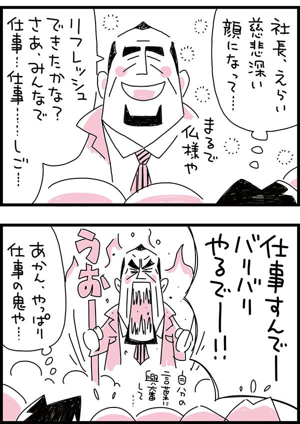 f:id:kensukesuzuki:20170518150443j:plain