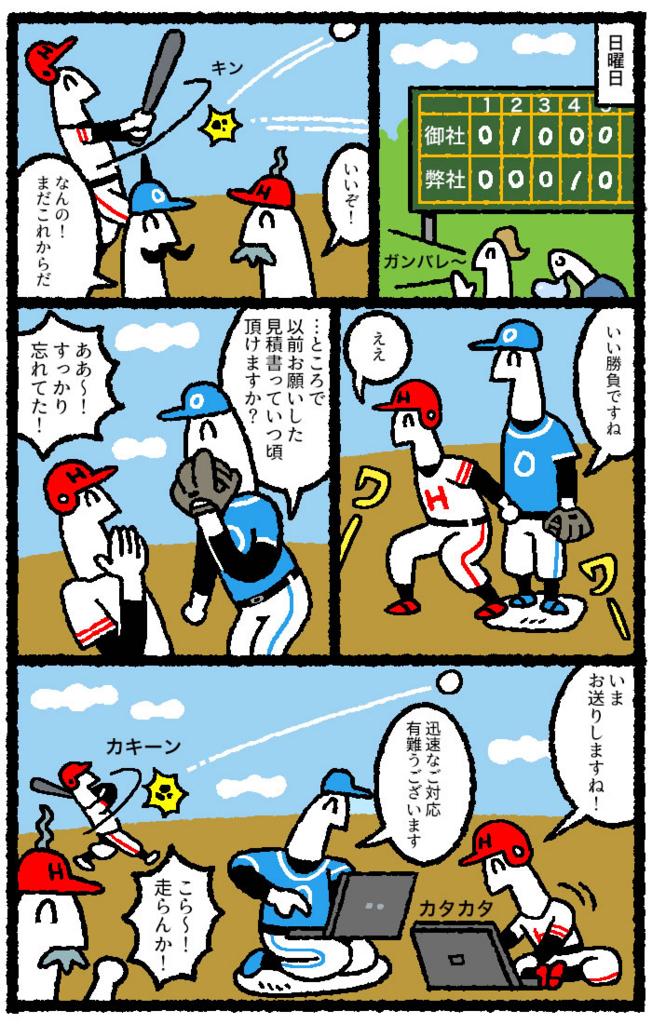 f:id:kensukesuzuki:20170525160625j:plain