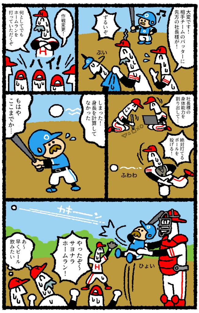 f:id:kensukesuzuki:20170525160637j:plain