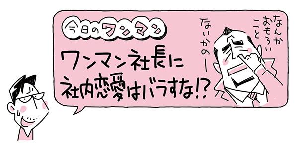 f:id:kensukesuzuki:20170601124437j:plain