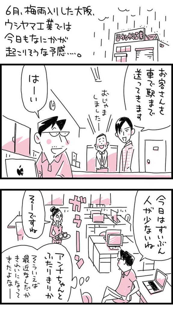 f:id:kensukesuzuki:20170601155714j:plain