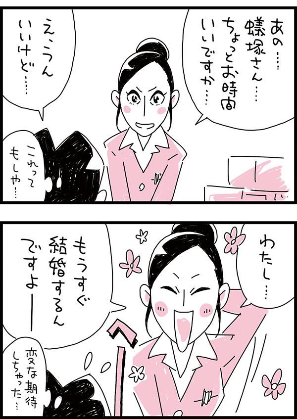 f:id:kensukesuzuki:20170601155724j:plain