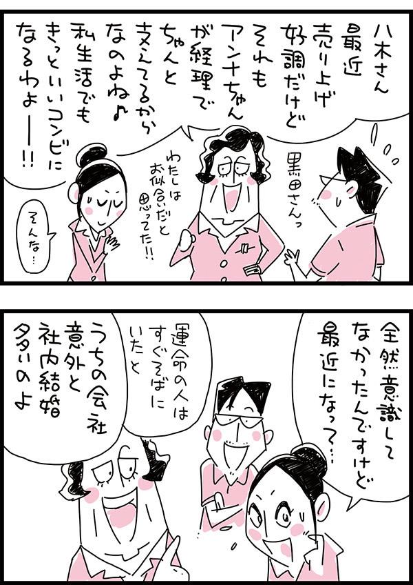 f:id:kensukesuzuki:20170601155741j:plain