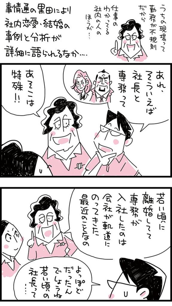 f:id:kensukesuzuki:20170601155757j:plain