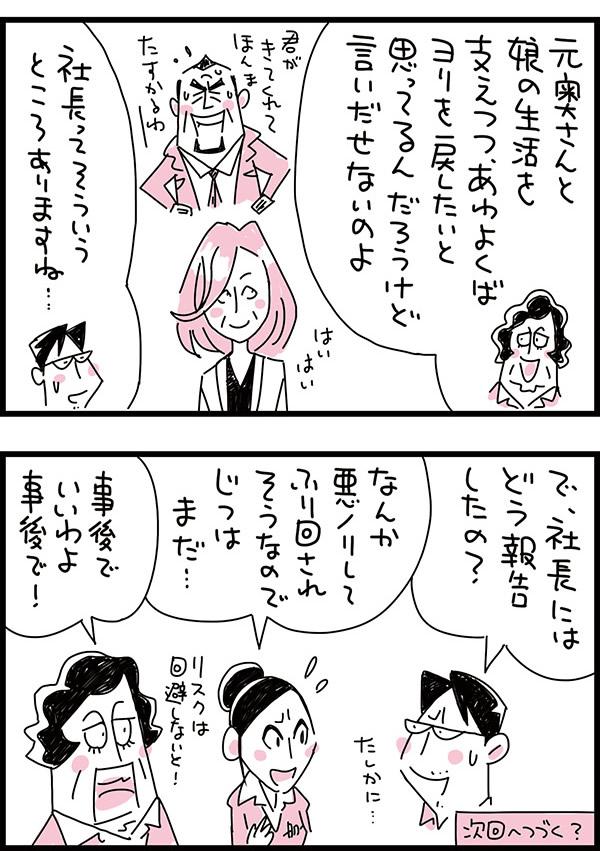 f:id:kensukesuzuki:20170601155808j:plain
