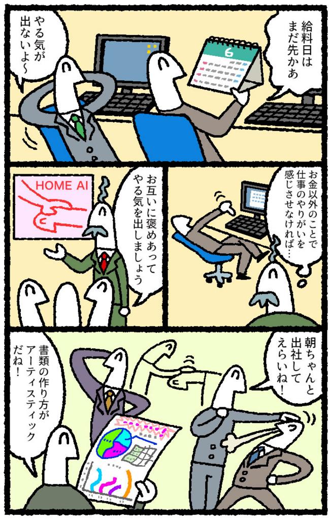 f:id:kensukesuzuki:20170607175356j:plain