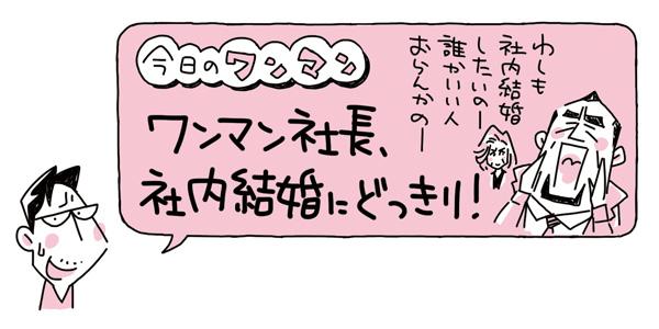 f:id:kensukesuzuki:20170615220144j:plain