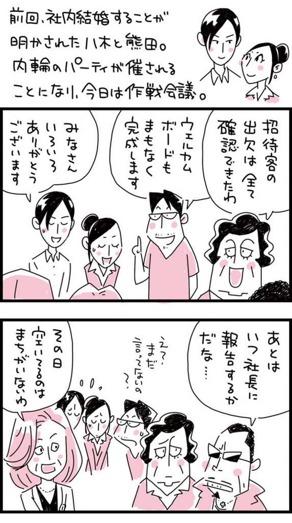 f:id:kensukesuzuki:20170615233601j:plain