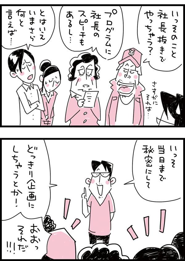 f:id:kensukesuzuki:20170615233616j:plain
