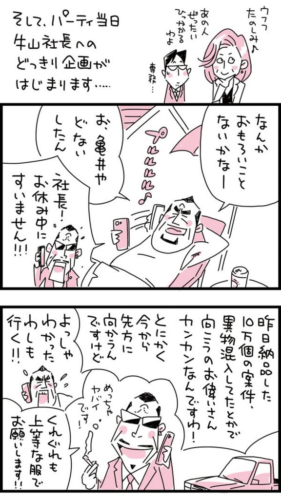 f:id:kensukesuzuki:20170615233625j:plain