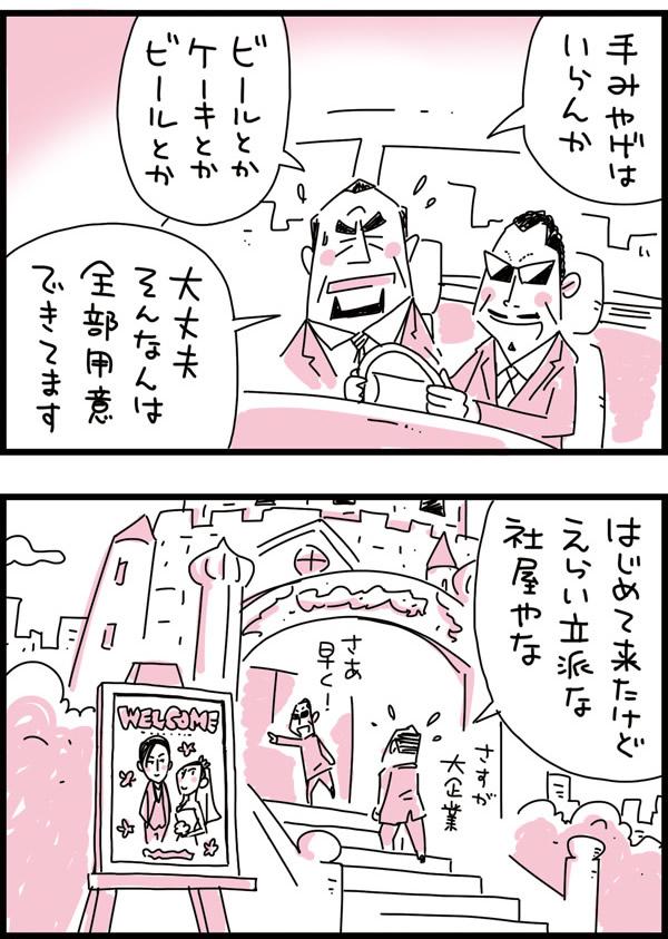 f:id:kensukesuzuki:20170615233633j:plain