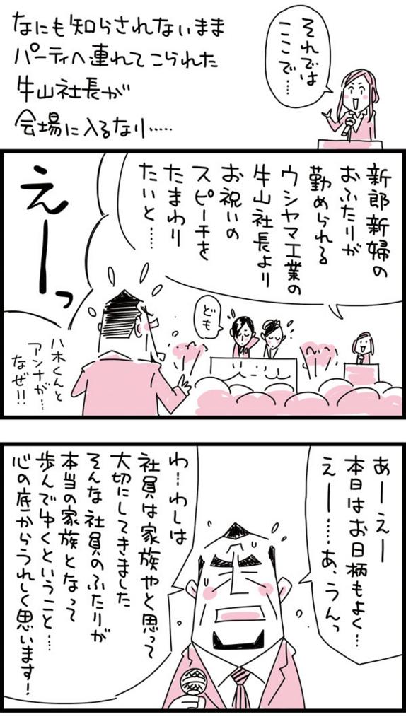 f:id:kensukesuzuki:20170615233645j:plain