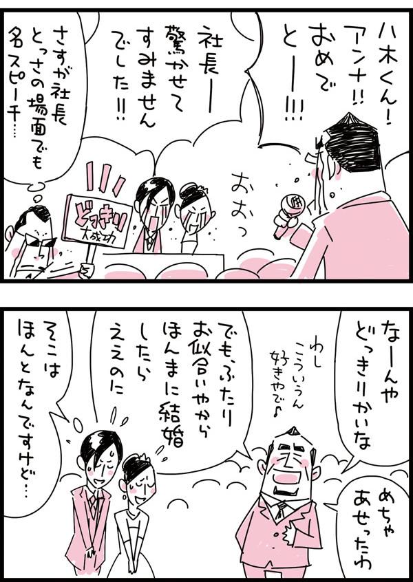 f:id:kensukesuzuki:20170615233705j:plain