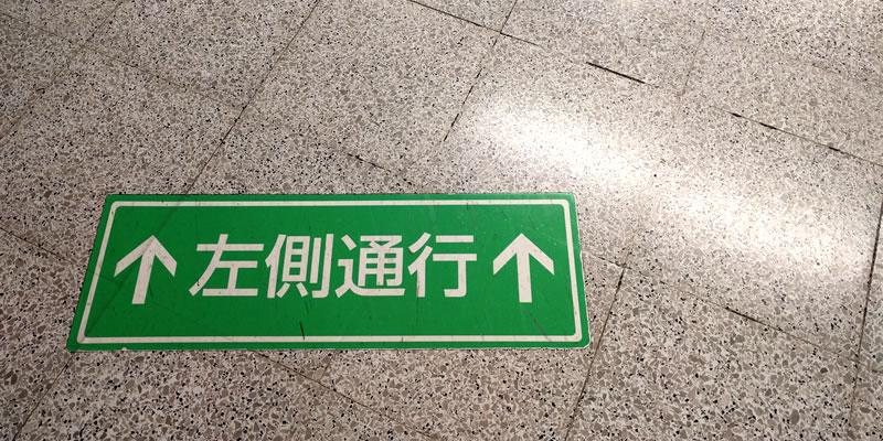 f:id:kensukesuzuki:20170621165253j:plain