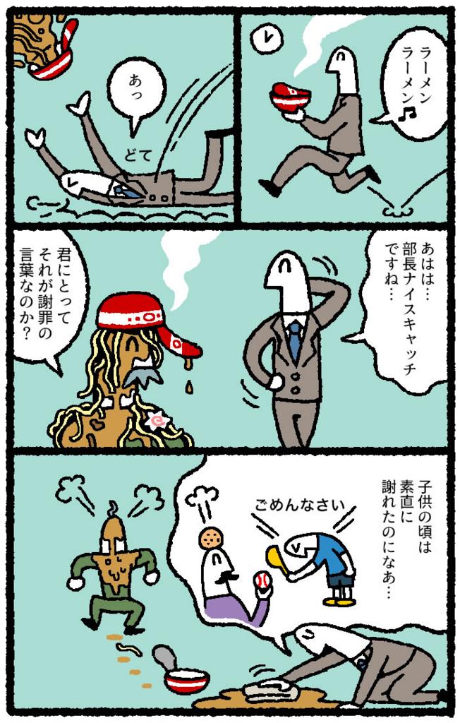 f:id:kensukesuzuki:20170622154123j:plain