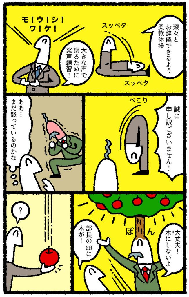 f:id:kensukesuzuki:20170622154133j:plain
