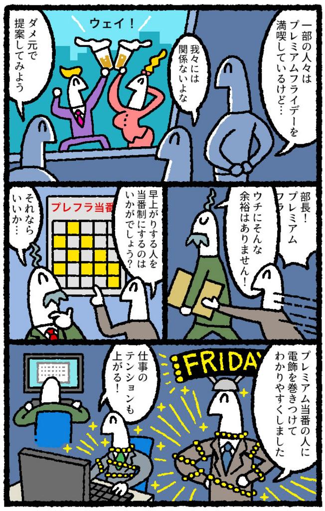 f:id:kensukesuzuki:20170705140121j:plain