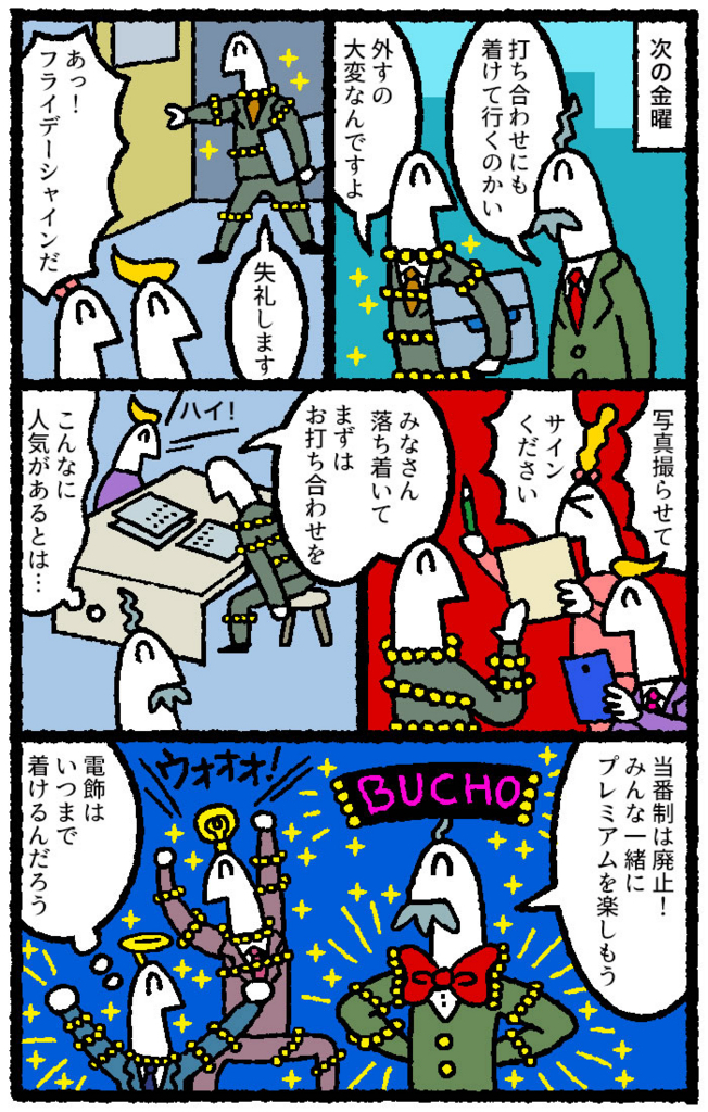 f:id:kensukesuzuki:20170705140141j:plain