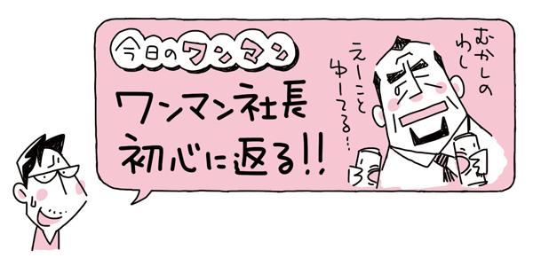 f:id:kensukesuzuki:20170714005753j:plain