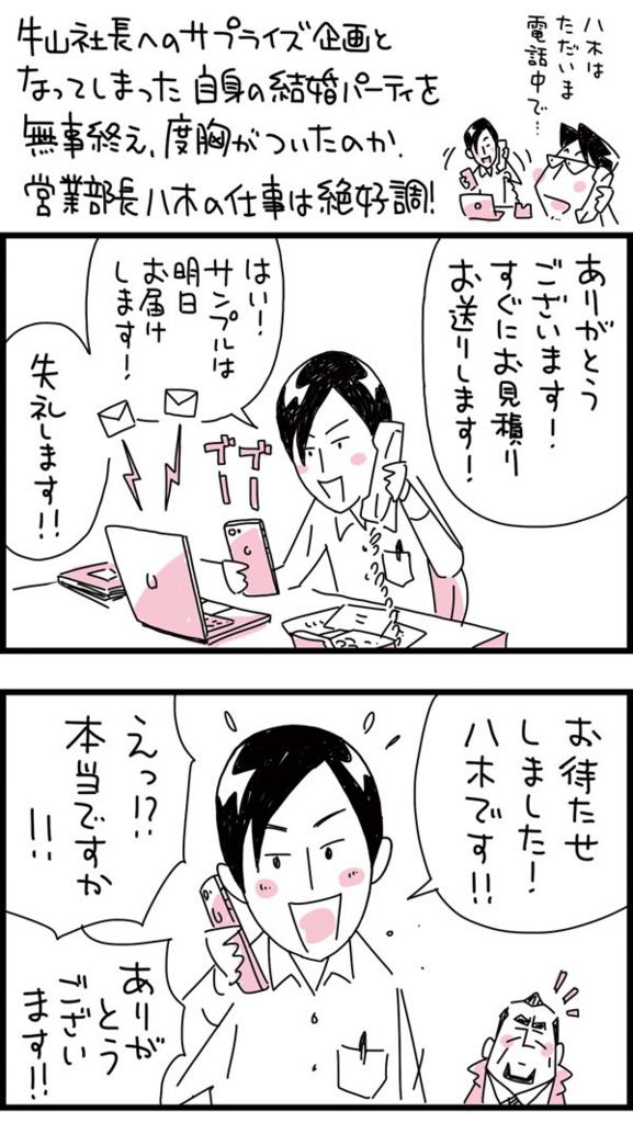 f:id:kensukesuzuki:20170714011914j:plain