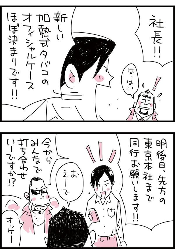 f:id:kensukesuzuki:20170714011924j:plain