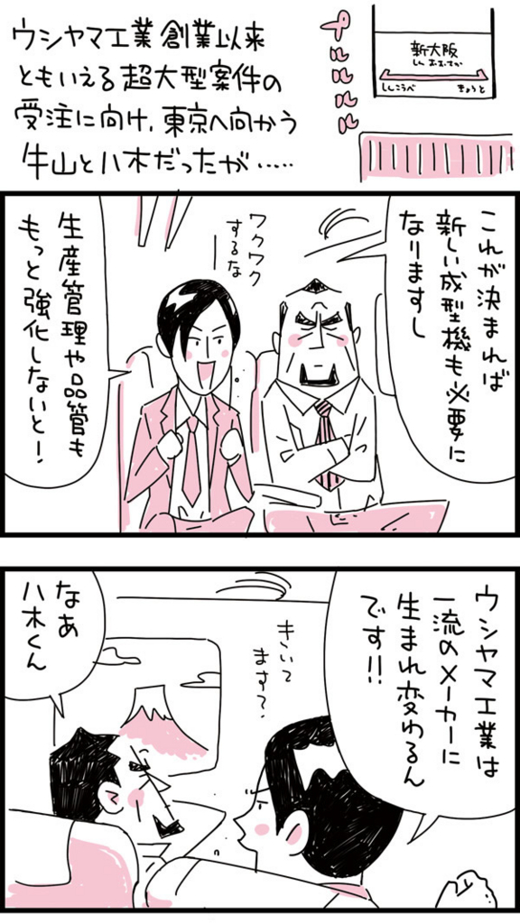 f:id:kensukesuzuki:20170714011933j:plain
