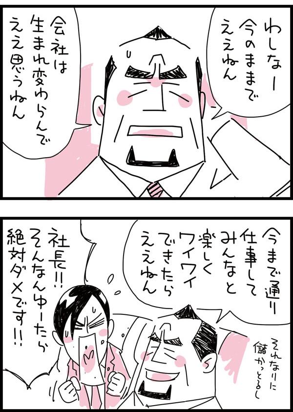 f:id:kensukesuzuki:20170714011952j:plain