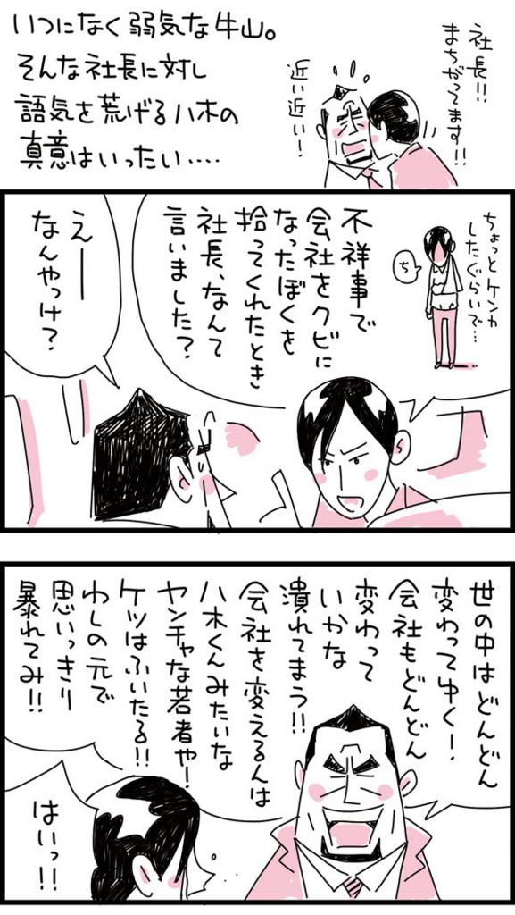 f:id:kensukesuzuki:20170714012004j:plain