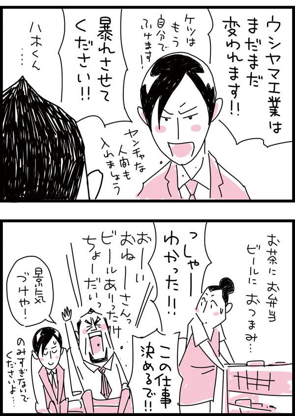 f:id:kensukesuzuki:20170714012014j:plain
