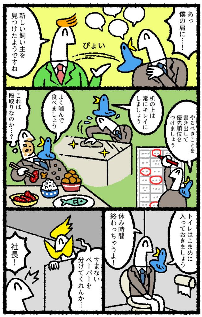 f:id:kensukesuzuki:20170719172016j:plain