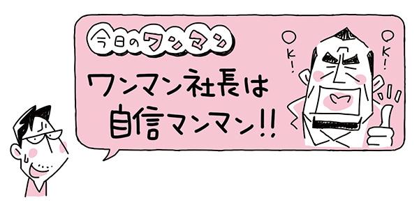 f:id:kensukesuzuki:20170727122413j:plain