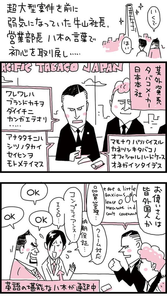 f:id:kensukesuzuki:20170728094633j:plain