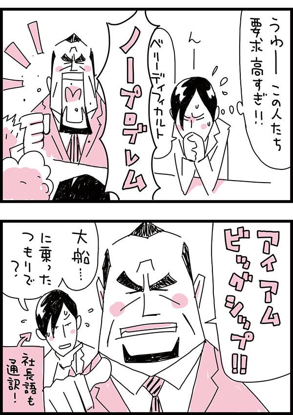 f:id:kensukesuzuki:20170728094646j:plain