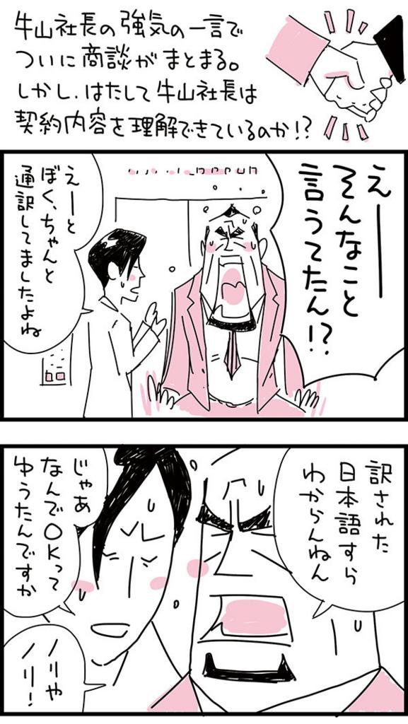 f:id:kensukesuzuki:20170728094658j:plain