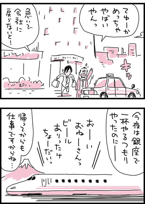 f:id:kensukesuzuki:20170728094707j:plain