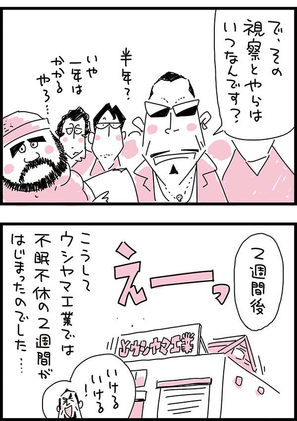 f:id:kensukesuzuki:20170728094725j:plain