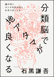 f:id:kensukesuzuki:20170728125406j:plain