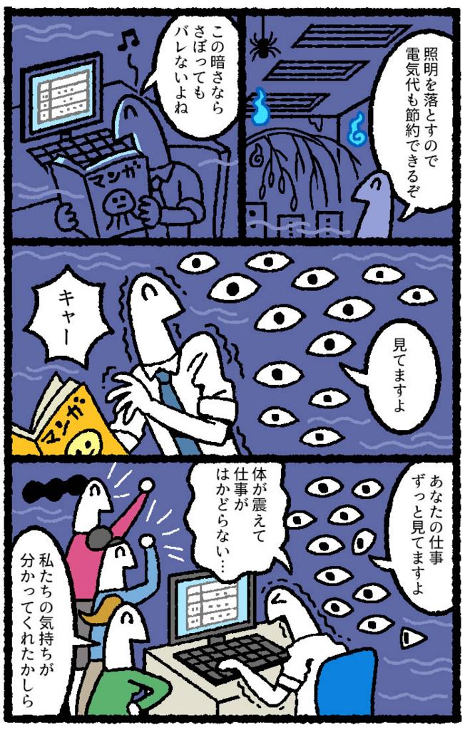 f:id:kensukesuzuki:20170802170825j:plain
