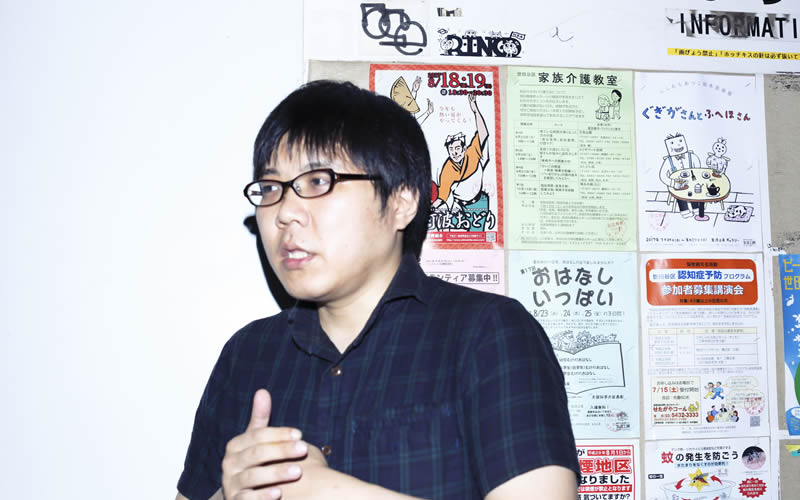 f:id:kensukesuzuki:20170808090230j:plain